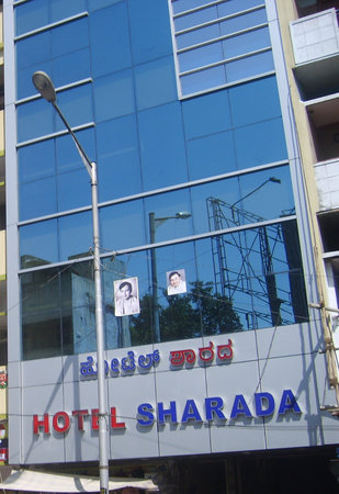 Sharada Hotel