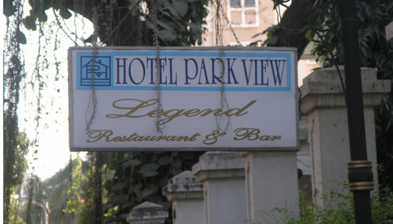 Hotel Park View