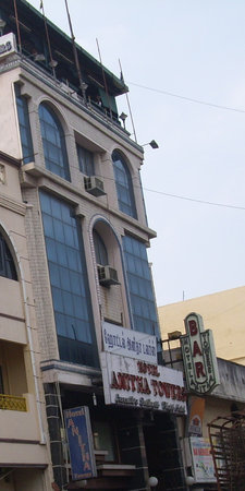 Anitha Towers Hotel