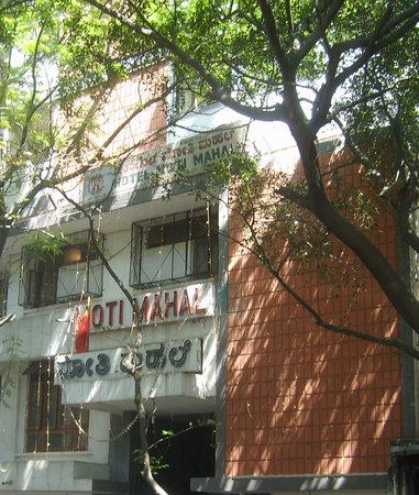 Motimahal Hotel