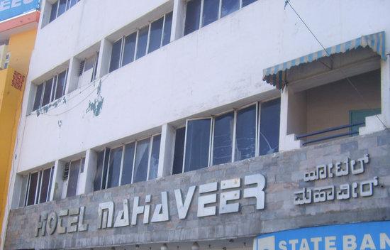 Mahaveer Hotel