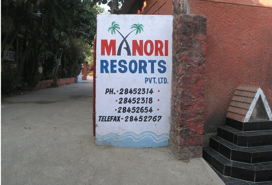 Manori Resort
