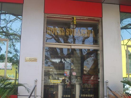 Suraksha Park