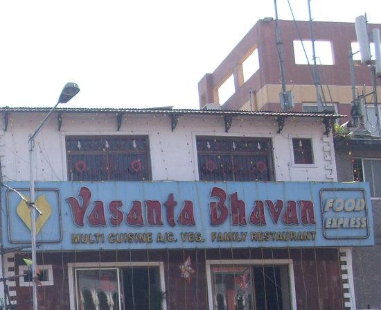 Hotel Nitash
