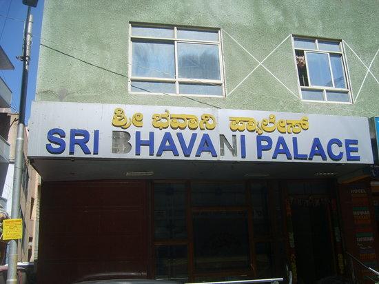 Shree Bhavani Residency