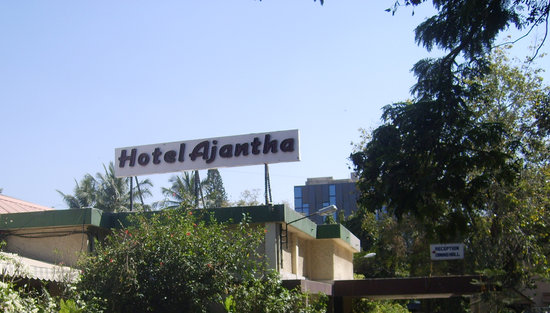 Ajantha Hotel Bengaluru Reviews Photos Rate Comparison Tripadvisor