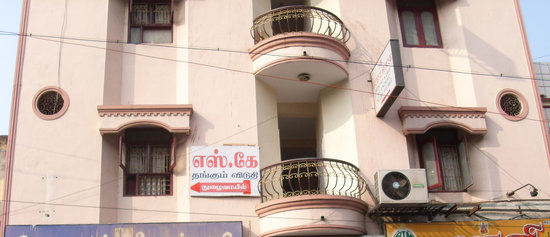 Photo of S K Guest House Chennai (Madras)