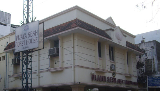 Vijaya Sesh Guest House