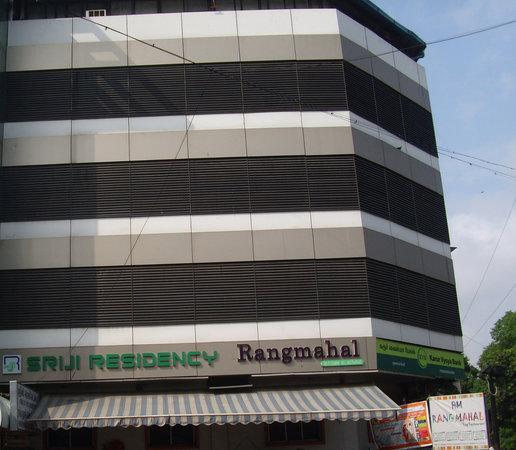 Sriji Residency