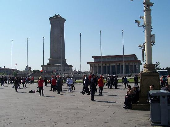 King's Joy Hotel: Tiananmen Square