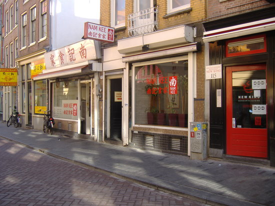 Photo of Chinese Restaurant Nam Kee Chinatown at Zeedijk 111 /113, Amsterdam 1012 AV, Netherlands