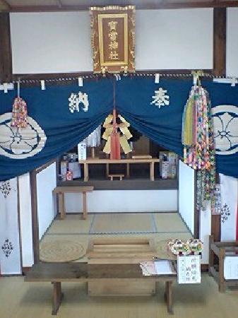 Hoto Shrine: 宝当神社内