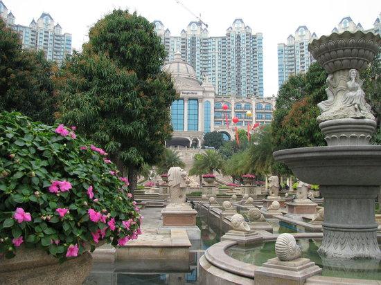 Photo of Hengda Hotel Guangzhou