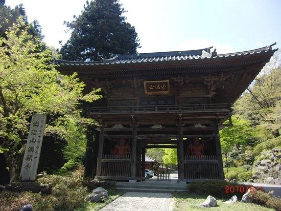 Tochigi, اليابان: 満願寺