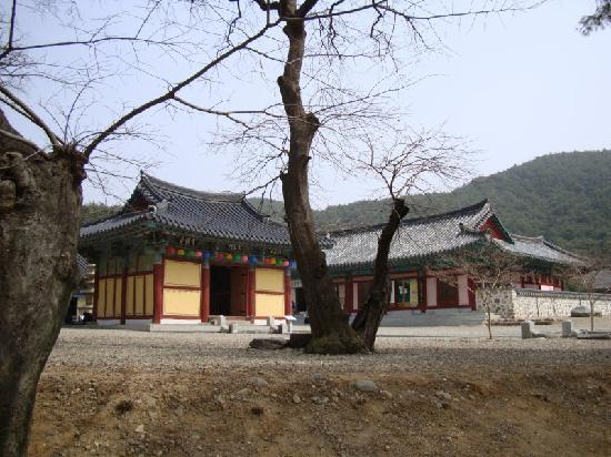 Bogyungsa Temple: Bogyeongsa Tempel