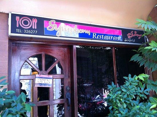 Symphony Restaurant: Good air-conditioning