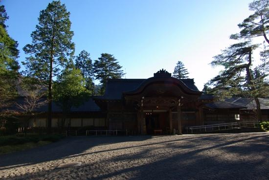 Nikko, Japón: 旧御用邸