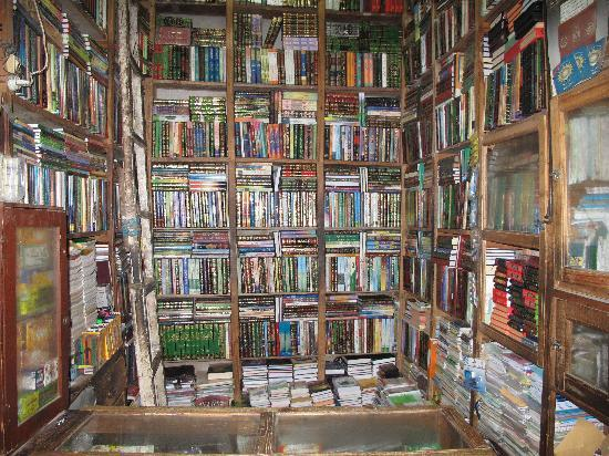 Riad Slawi: Bookshop in Marrakech