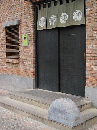 Entrance to Noodle Bar