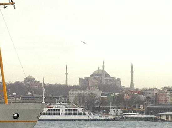 Santa Ottoman Hotel: istanbulk city