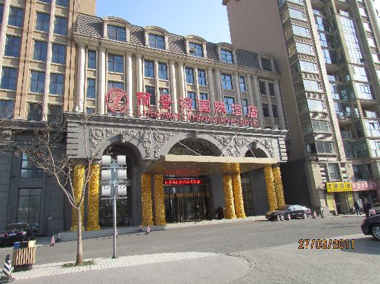 Lijingwan International Hotel: Front of the hotel
