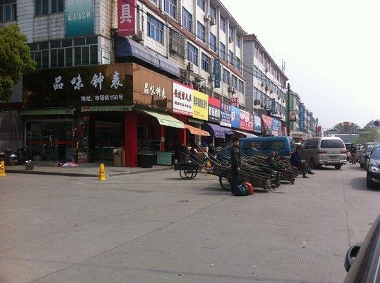 Ningxi Town : Real life in Taizhou City