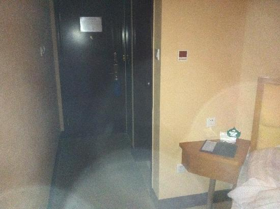 Blue Horizon International Hotel Shanghai: Room 600RMB/Night