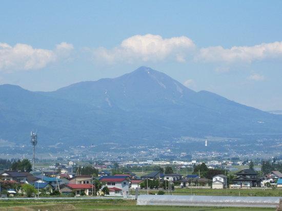 Mount Bandaisan