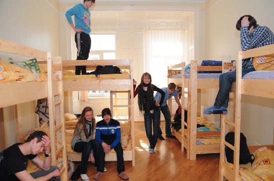 Old City Hostel Lviv: 10-Bed Dormitory Room