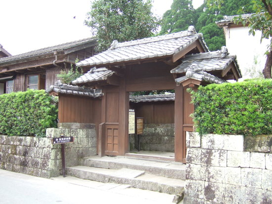 Minamikyushu, Nhật Bản: 森邸武家屋敷の門