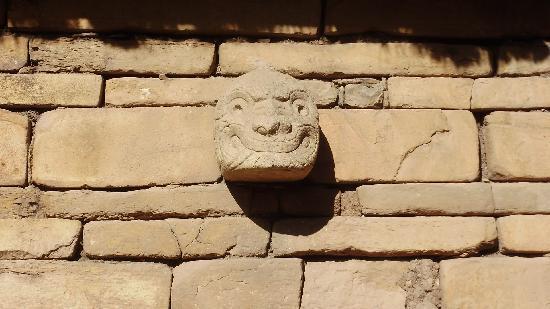 Huaraz, Perú: Chavin de Huantar