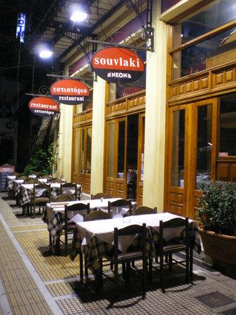 Club Neon Restaurant