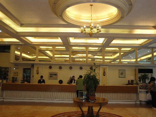 โรงแรมแกรนด์ เมน เซง: lobby
