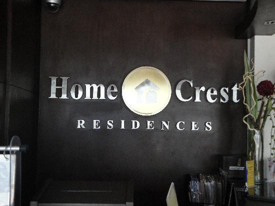 Home Crest Hotel: lobby