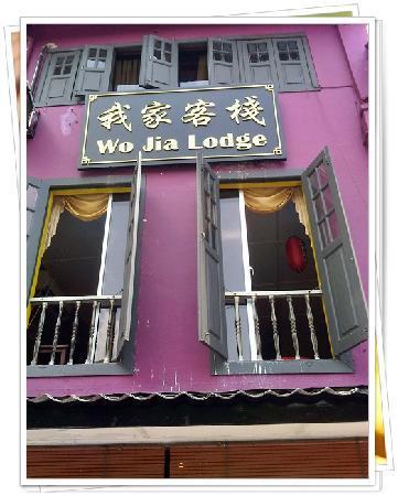 Wo Jia Lodge: Wojia shocking purple-pink look :)