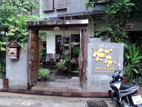 Ban Kong Rao: Street entrance