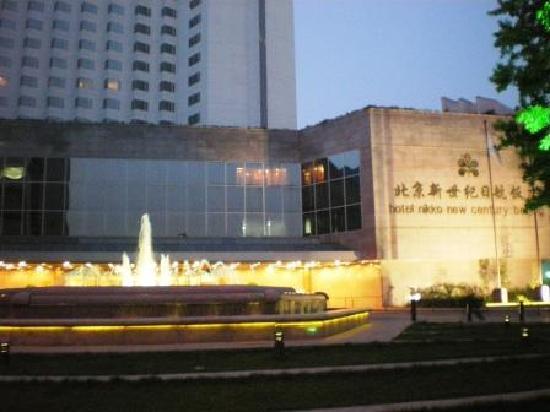 Hotel Nikko New Century Beijing : 夜の北京新世紀日航飯店