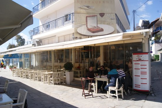 Ouranoupoli, Greece: Restaurant
