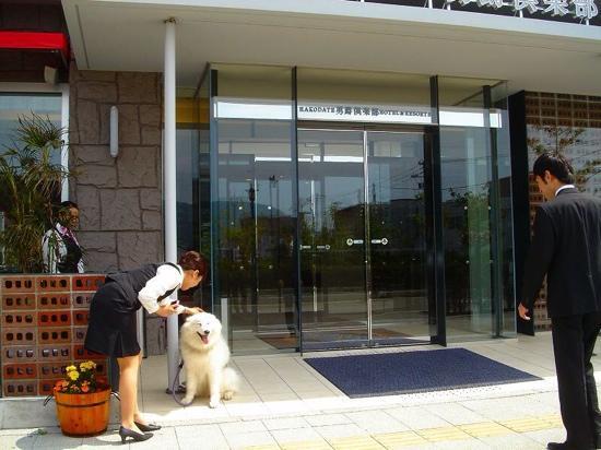 Hakodate Danshaku Club: Entrance Dog and staff at hotel