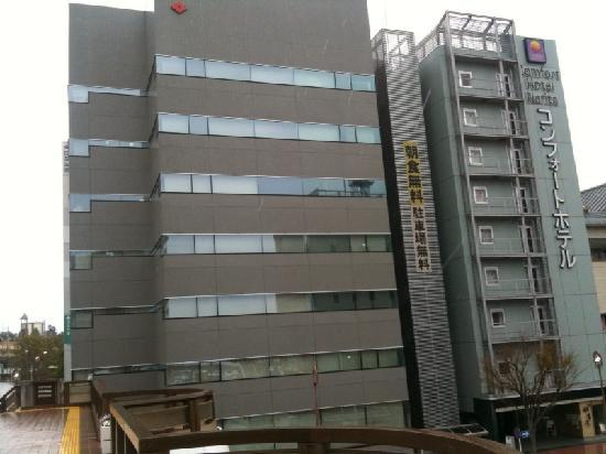 Richmond Hotel Narita: Hotel Exterior on Left