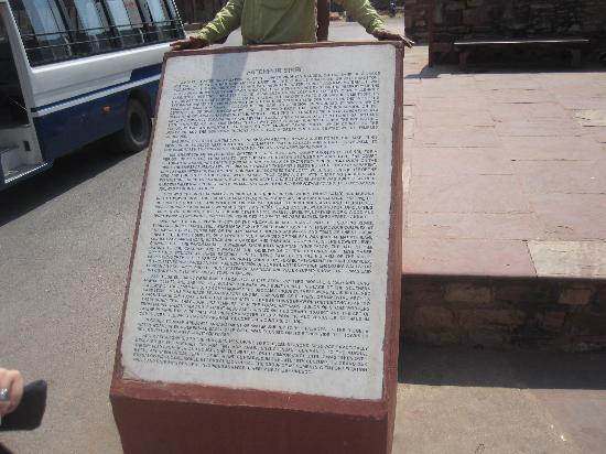 Jama Masjid: About Fatehpur Sikri