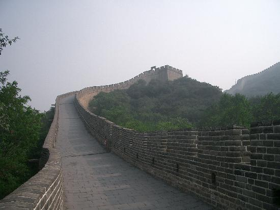 Peking, Kiina: La Grande Muraglia