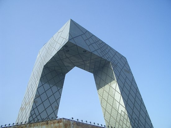 Peking, Kiina: CCTV Headquarters