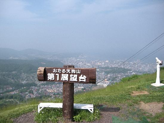 Sapporo, Japón: 夏の札幌近郊(小樽)