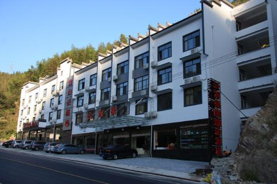 Yunhailou Hotel: getlstd_property_photo