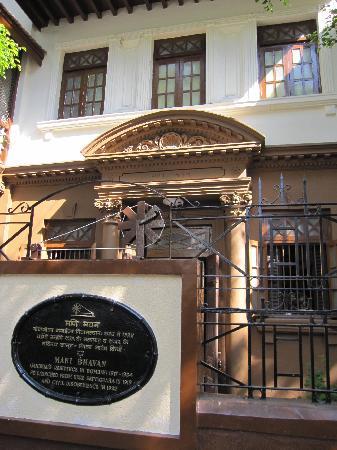 พิพิธภัณฑ์มนีภวันคานธี: ガンジー博物館