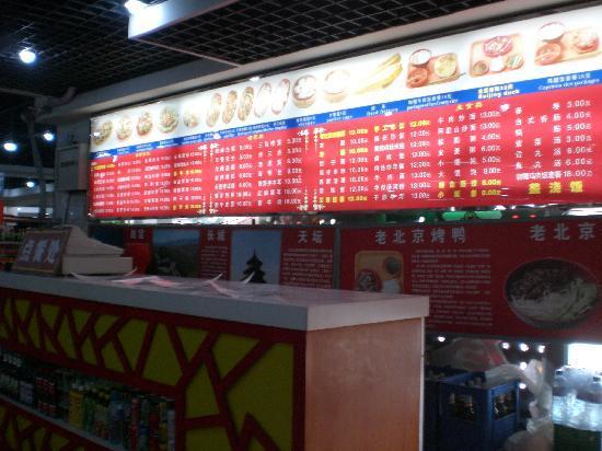 City Central Youth Hostel: スーパーマーケット(?)の中の定食屋、よく行った