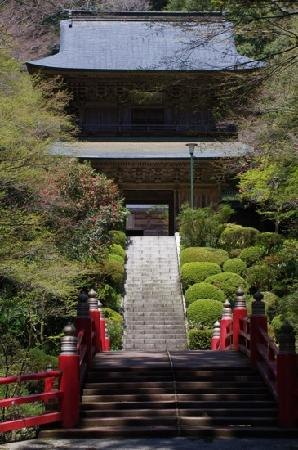 Otawara, Jepang: 雲巖寺