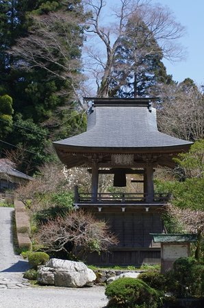 Otawara, Japan: 鐘堂