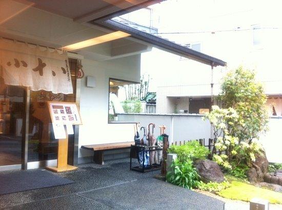 Toshimayakaryo Hatokoji: 八十小路
